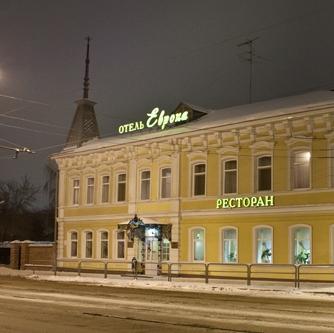 Europe Samara Hotel