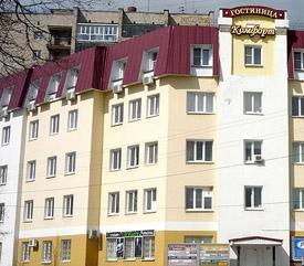 Comfort Hotel Lipetsk