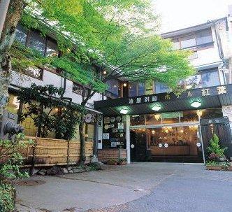 Hotel New Ikaho
