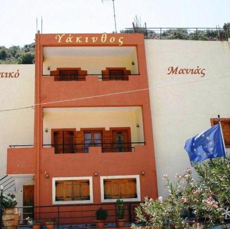 Yakinthos