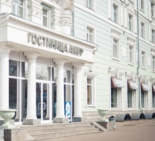 Amur Hotel Khabarovsk Amur River