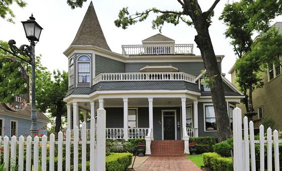 Saras Bed & Breakfast Inn Houston