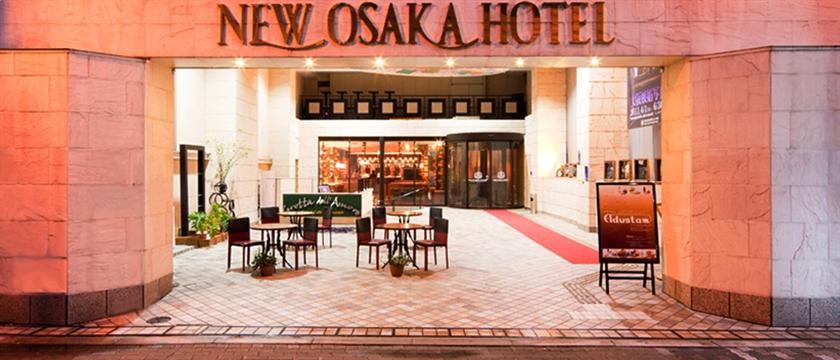 """New Osaka Hotel Shinsaibashi""的图片搜索结果"