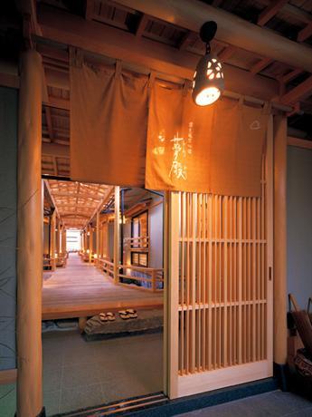 מלון אונסנג'י יומאדונו ריוקאן ימנאשי צילום של הוטלס קומביינד - למטייל (3)