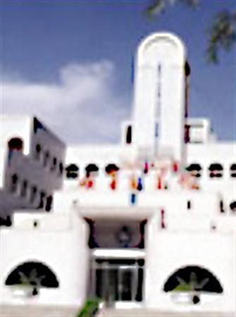 Turpan Hotel