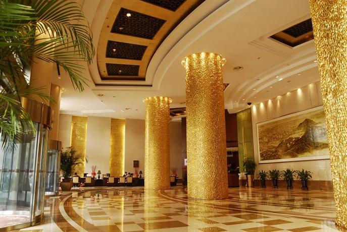 Celebrity City Hotel Nanjing - Official Website, Online ...