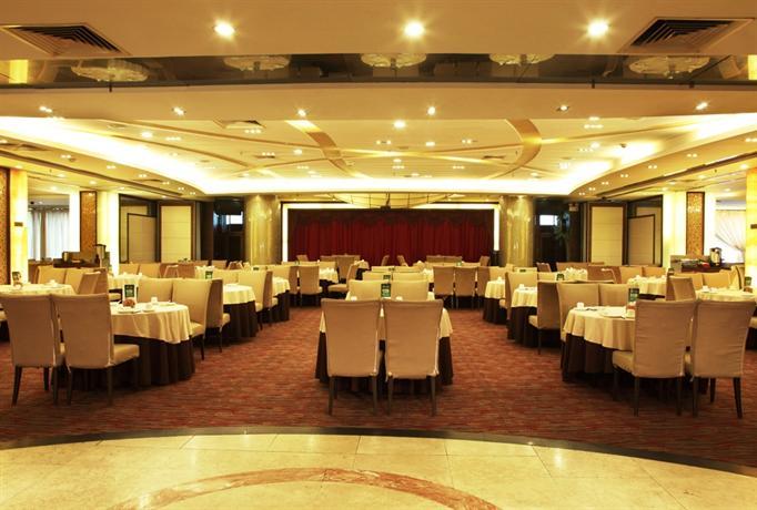 Grand Chu Hotel Shenzhen