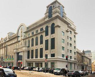 Post Hotel Harbin