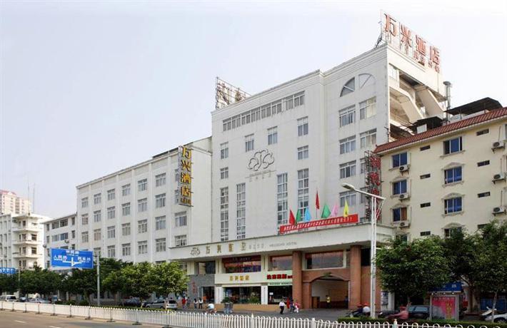 Wanxing Hotel - Nanning Minzhu Road
