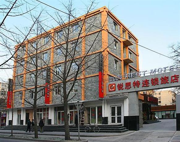Rest Motel Beijing Hepingli