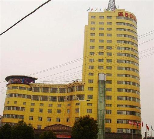 Lengshuijiang China  city photo : Boni International Hotel, Lóudi: encuentra el mejor precio