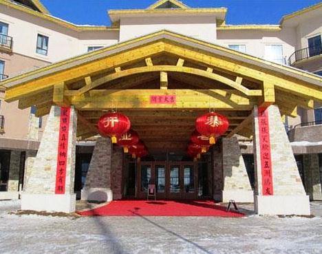 Jilin Qiaoshan Beidahu Resort Hotel