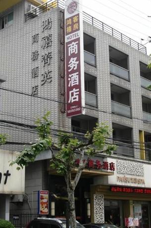 Shanghai hongxi elite business hotel hotels shanghai for Chambre de commerce singapore