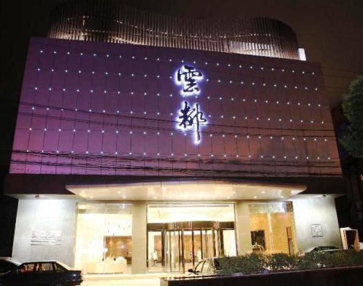 Puyue Haojing Hotel