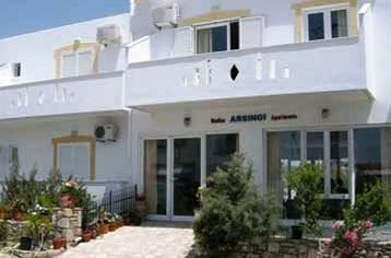 Arsinoe Apartments