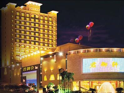 Imperial Hotel Guangzhou