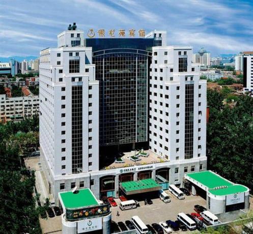 Yinlong Garden Hotel Beijing