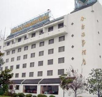 Windsor Evergreen Hotel