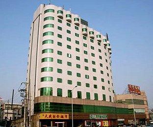 Crown Hotel Wuhan