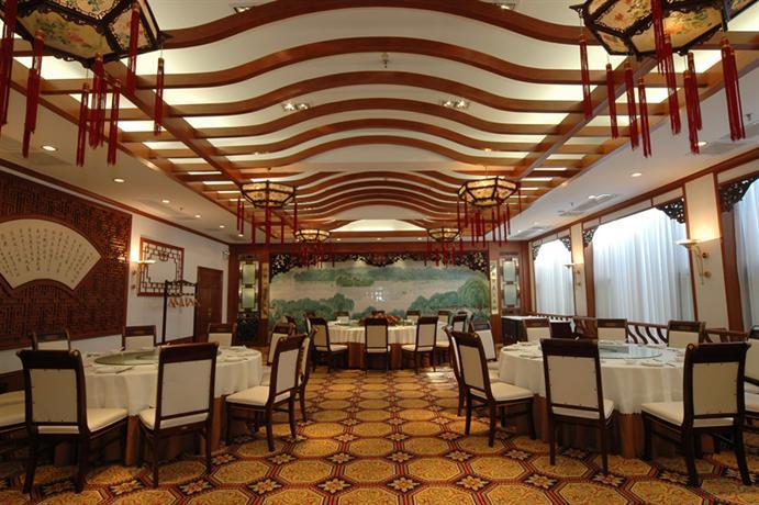 Nanjiao Hotel Jinan  Compare Deals. Hilton Guangzhou Tianhe Hotel. Divan Ankara Hotel. Trump International Hotel And Tower Toronto. Elite Grand Hotel. Vakantiepark De Krim Texel Hotel. Eiger Hotel. Hotel Horison Semarang. Hotel Drei Schwanen