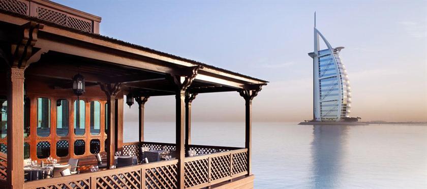 Al qasr hotel dubai deals