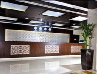 Gloria Hotel Al Sufouh Dubai
