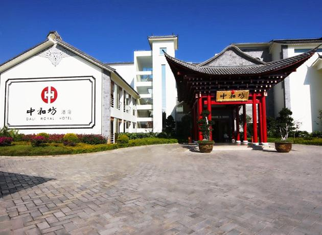 Dali Royal Hotel  Compare Deals. Parador De Albacete Hotel. Park Lodge Hotel. Gran Melia Fenix Hotel. Fresh Wind SPA Hotel. Imperial Hotel. Crowne Plaza Chengdu City Center. Star Of The Sea Resort. Paradise Busan Hotel