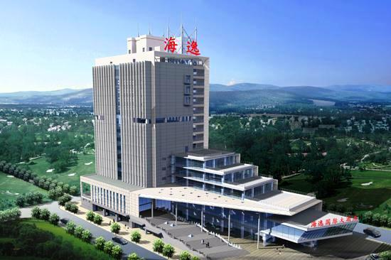 Haiyi International Hotel