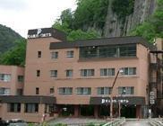 Tenninkyo Park Hotel