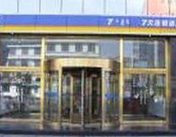 7 Days Inn Hohhot Zhongshan Road