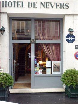 Hotel De Nevers Saint Germain Paris