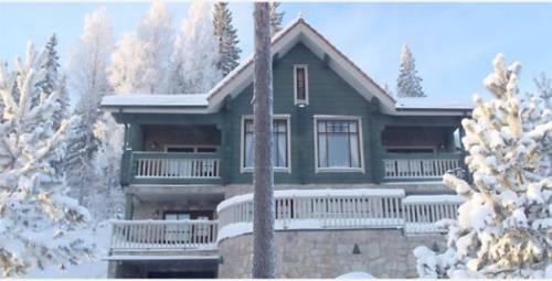 Tahkonhovi Guesthouse
