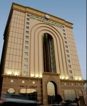 فندق مكارم أم القرى مكارم مكة