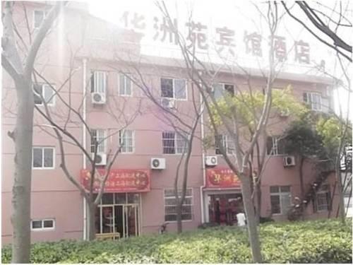 Shanghai Huazhou Yuan Hotel