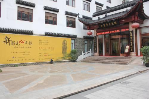 Guiyuan Dajue Hotel