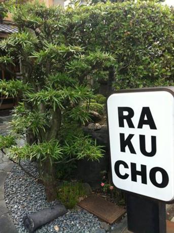 Rakucho Ryokan