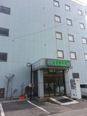 Hotel Wakasato