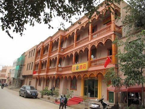 Super 8 Hotel Kashi People's Square Branch