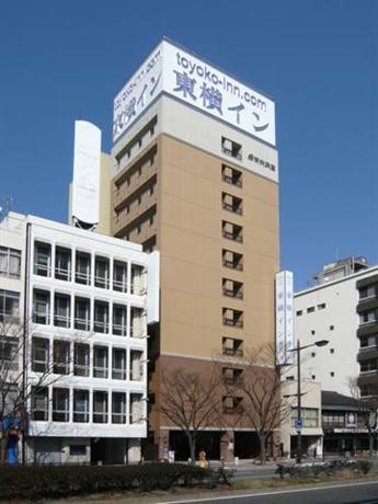 Toyoko Inn Shimonoseki Higashiguchi