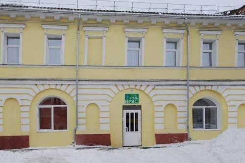 Hotel Iris Nizhny Novgorod