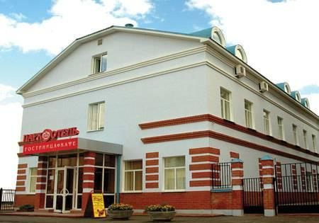 Park Hotel Orenburg