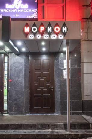 Morion Hotel