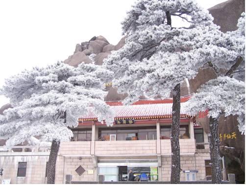 Huangshan Yupinglou Hotel