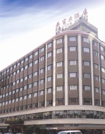 Wu Gong Hotel