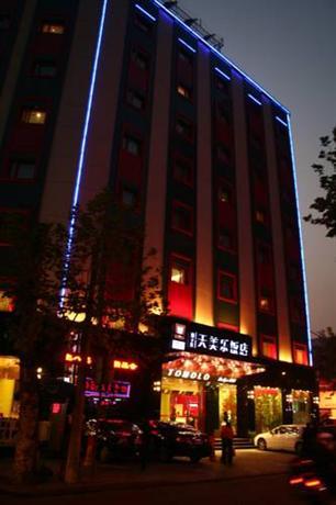 Yangtse River Tomolo Hotel Wuzhan Branch
