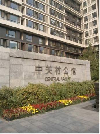 Baifenbai Apartment Hotel Beijing Zhongguancun