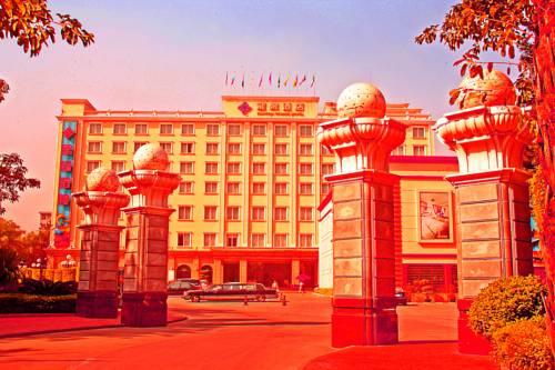 外观 Picture Of Dragon Spring Hotel Beijing Tripadvisor