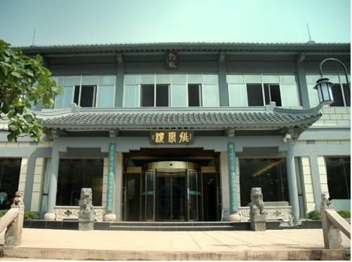 Huangshan Pai Yun Lou Hotel