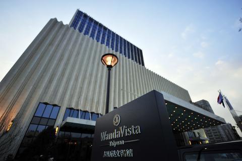 Taiyuan Wanda Vista Hotel