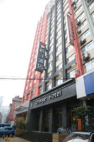 Orange Hotel Nanjing Xinjiekou